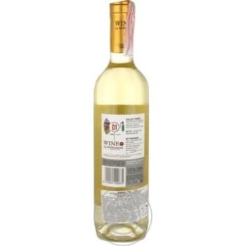 Вино Berberana Dragon Reserva Chardonnay-Macabeo біле сухе 12% 0,75л - купити, ціни на Novus - фото 4
