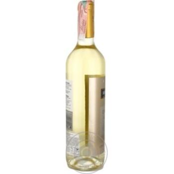 Вино Berberana Dragon Reserva Chardonnay-Macabeo біле сухе 12% 0,75л - купити, ціни на Novus - фото 2