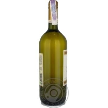 Вино 0,75л 12% біле сухе Серце Кахетії Цинандалі - купить, цены на Novus - фото 2