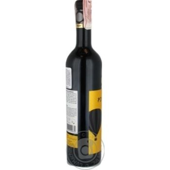 Kafer Pinotage South Africa red dry wine 14,5% 0,75l - buy, prices for Novus - image 2