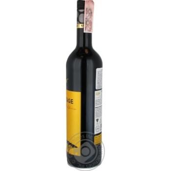 Вино Kafer Pinotage South Africa червоне сухе 14,5% 0,75л - купити, ціни на Novus - фото 3