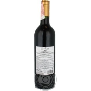 Вино Mon Seigneur Merlot червоне сухе 12,5% 0,75л - купити, ціни на Novus - фото 3