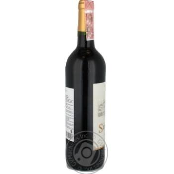 Вино Mon Seigneur Merlot червоне сухе 12,5% 0,75л - купити, ціни на Novus - фото 2