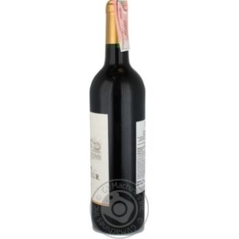Вино Mon Seigneur Merlot червоне сухе 12,5% 0,75л - купити, ціни на Novus - фото 4