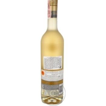 Maybach Grauer Burgunder Trocken white dry wine 12% 0,75l - buy, prices for Novus - image 3