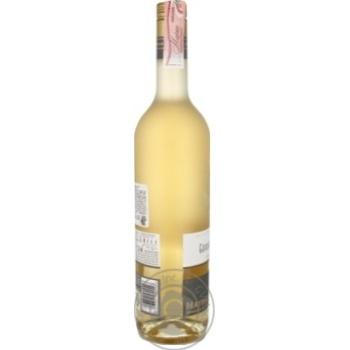 Maybach Grauer Burgunder Trocken white dry wine 12% 0,75l - buy, prices for Novus - image 2