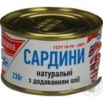 Сардини натуральні з додав.олії Флотилія ж/б №5 230г