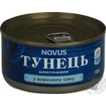 Novus In Own Juice Tuna Pieces 185g - buy, prices for Novus - image 2