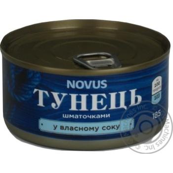 Тунець шматочками у власному соку Novus 185г - купить, цены на Novus - фото 1