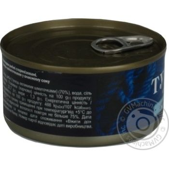 Novus In Own Juice Tuna Pieces 185g - buy, prices for Novus - image 4
