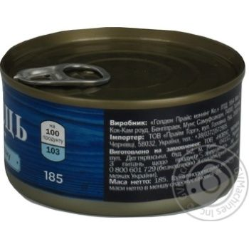 Novus In Own Juice Tuna Pieces 185g - buy, prices for Novus - image 3