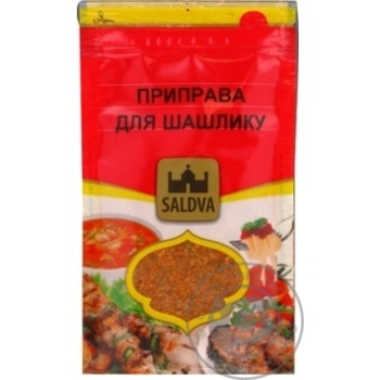 Spices Saldva Private import to the shashlick 45g
