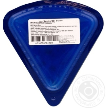 Cheese danablue Grand`or with blue mold 50% 100g - buy, prices for Furshet - image 2