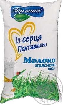 Молоко Гармонія нежирное п/э 900г