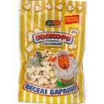 Popcorn Zahid 20g