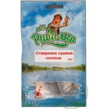 Ставридка сушена солона Мій Рибалка 18г