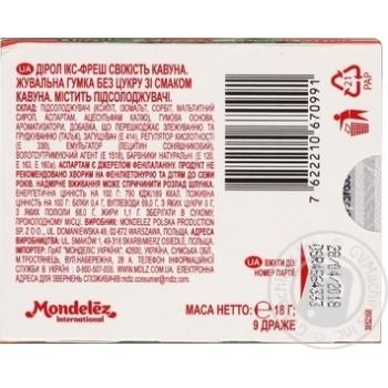 Резинка жевательная Dirol X-Fresh свежесть арбуза 18г - купить, цены на СитиМаркет - фото 2