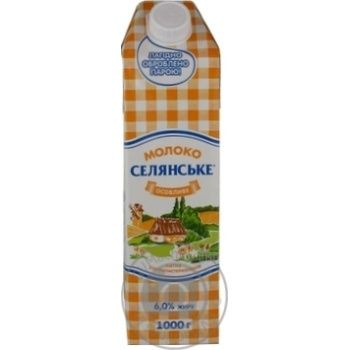 Selyanske Special Milk