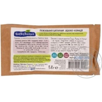 Батончик Healthy Tradition яблуко-кориця 38г - купити, ціни на МегаМаркет - фото 2