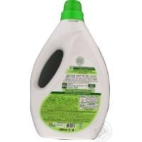 Гель органічний універсальний для прання кольорової білизни з бавовною  Захист кольору Organic control 1200мл 561a0afaf962a