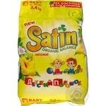 Порошок пральний для дитячого одягу Satin Organic Balance 2,4кг