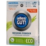 Powder detergent Alles gut! for washing 450g