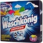 Powder detergent Waschkonig Universal for washing 2500g