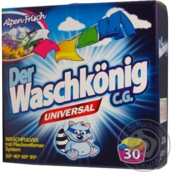 Порошок стиральный Der Waschkönig универсальный 2,5кг