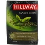 Чай Hillway зелений байховий Classic Green листовий 100г/12