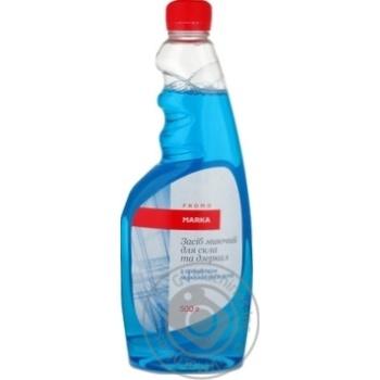Засіб миючий для скла та дзеркал з ароматом лимону запаска Marka Promo500мл