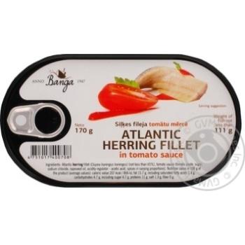 Консерви рибні стерилізовані. Філе атлантичного оселедця в томатному соусі 170 гр.