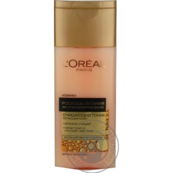 Tonic L'oreal for face 200ml