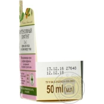 Крем 2в1 для обличчя та шкіри навколо очей інтенсивний ліфтинг Зелена Аптека 50мл - купить, цены на Novus - фото 2