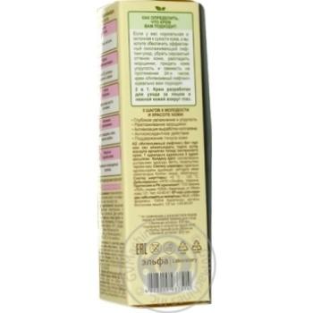 Крем 2в1 для обличчя та шкіри навколо очей інтенсивний ліфтинг Зелена Аптека 50мл - купить, цены на Novus - фото 4