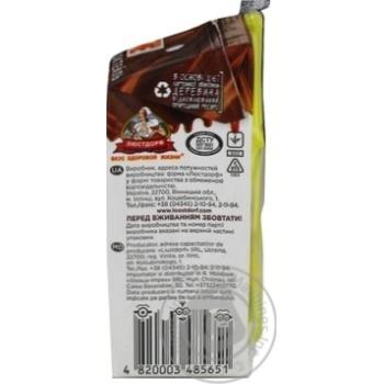 Коктейль молочный Despicable Me Шоколад 2% 200г - купить, цены на Novus - фото 2