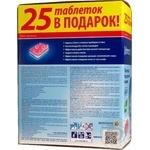 Таблетки для посудомойной машины Vortex All in 1 100шт/уп - купить, цены на ЕКО Маркет - фото 2