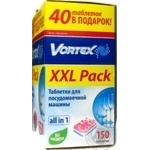 Vortex Аll in 1 Dishwasher tablets 150pcs - buy, prices for Auchan - photo 2