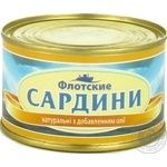 Fish sardines Flotskie with addition of butter 230g