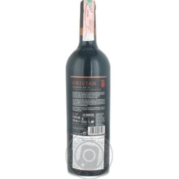 Вино Oristan Crianza 2014 красное сухое 12% 0,75л - купить, цены на СитиМаркет - фото 4