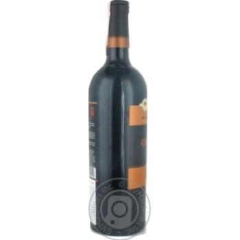 Вино Oristan Crianza 2014 красное сухое 12% 0,75л - купить, цены на СитиМаркет - фото 3