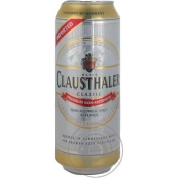 Пиво Clausthaler Classic б/а з/б 0,5л
