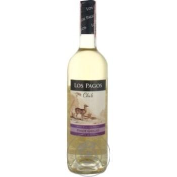 Вино Los Pagos Пино Гри белое сухое 0.75л