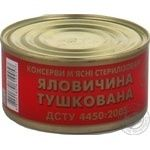 Meat Zdorovo beef canned 325g