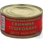 Zdorovo canned pork meat 325g
