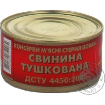 Свинина Здорово тушкована ДСТУ 325г