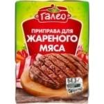 Приправа Галео для мяса 20г