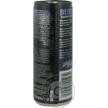 Напій енергетичний Burn Passion Punch безалкогольний 0,25л - купити, ціни на Ашан - фото 2