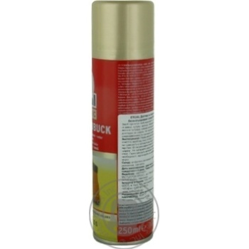 Erdal Suede Care Spray Colorless 250ml - buy, prices for Novus - image 4