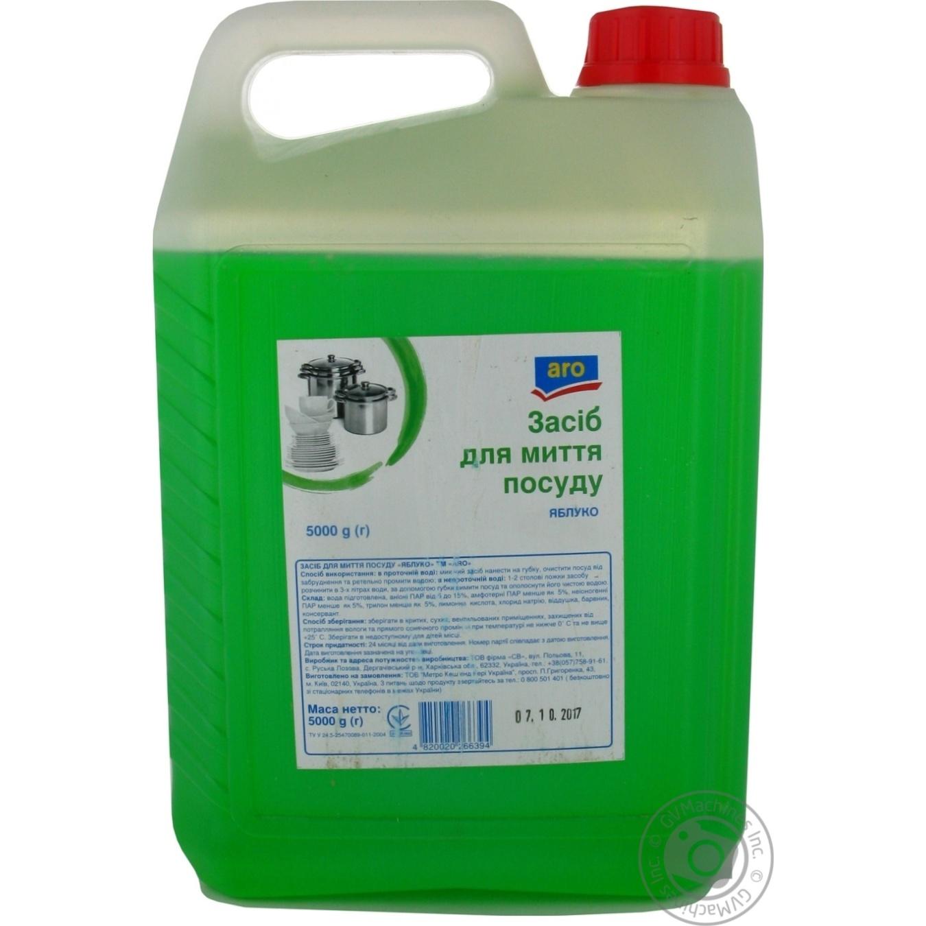 Средство Фейри зеленое яблоко для мытья посуды 1000мл — жидкие средства —  Metro Интернет Магазин a16a4d073fc31