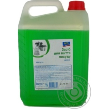 Aro for washing dishes apple means 5000ml